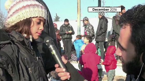'시리아의 비가(悲歌):들리지 않는 노래'