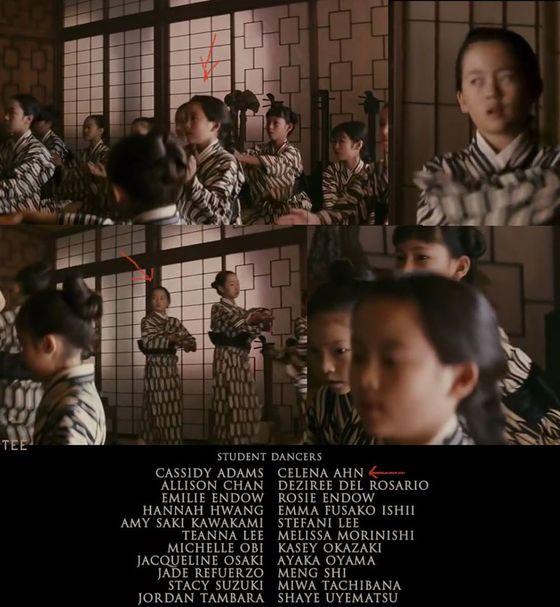 Celena Ahn as a student dancer in Memoirs of a Geisha (2015)