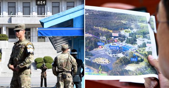 공동경비구역 자료사진(왼쪽)과 총상 귀순 상황 설명 자료. [연합뉴스]