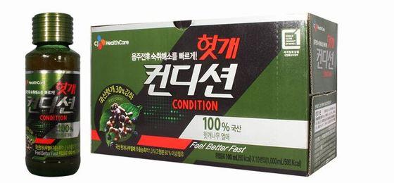 음료 형태 숙취해소제인 '헛개 컨디션'.