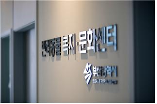 반려동물 복지문화센터.[사진 부산시]