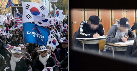 25일 보수단체가 대규모 '태극기 집회'를 계획했다. 이날은 서울지역 대입 논술전형 등이 본격적으로 시작된다. [중앙포토ㆍ뉴스1]
