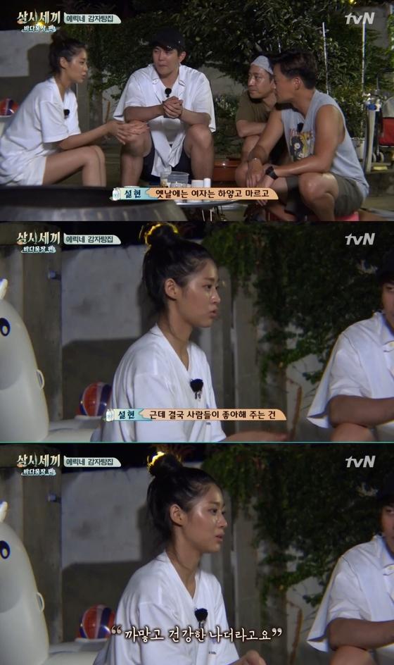 [tvN]