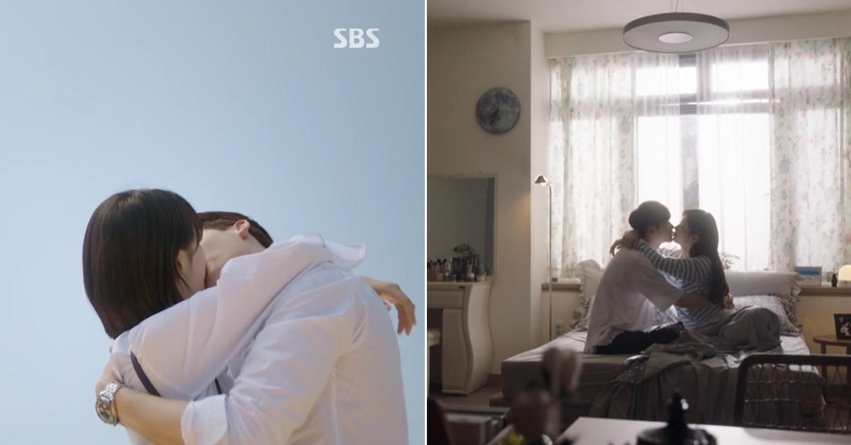 [SBS]
