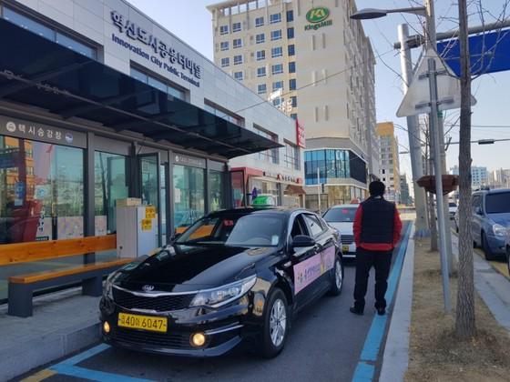 지난 19일 진천음성혁신도시 공용시외버스터미널에서 음성 택시기사들이 손님을 기다리고 있다. 진천 택시기사는 이곳에서 영업을 할 수 없다. 최종권 기자