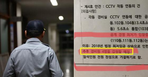 [연합뉴스, 온라인 커뮤니티]
