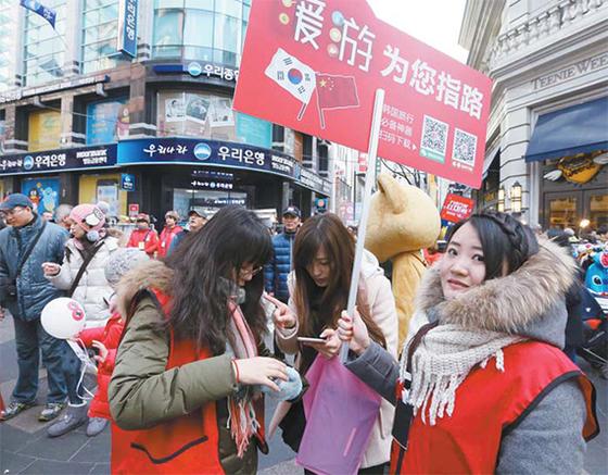 지난해 중국 춘절을 맞아 한국을 찾은 유커(중국인 관광객)들이 서울 명동거리를 거닐고 있다. [중앙포토]