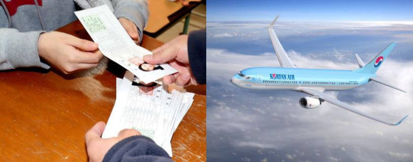 국적항공사 8곳이 수험생과 동반 가족의 항공권 취소 및 변경 수수료 면제 기간을 이달 16~23일에서 연말까지로 연장했다. [중앙포토]