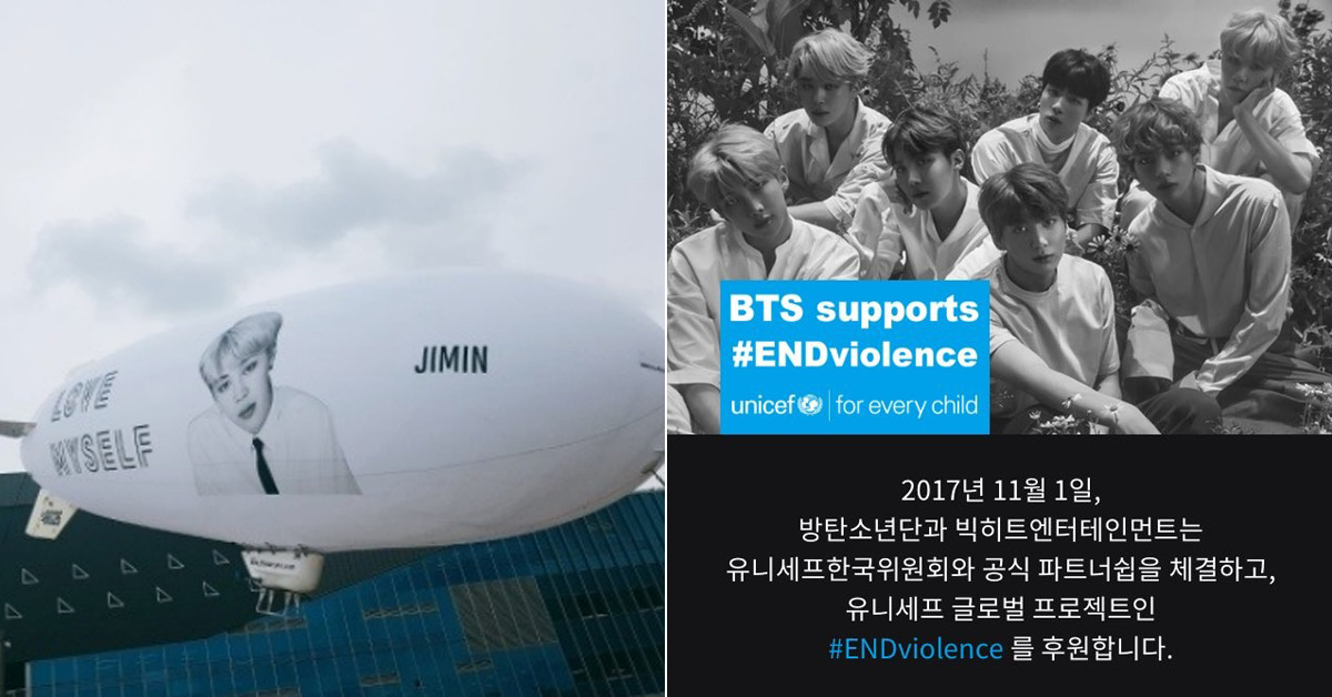 [photo from BigHit Entertainment(left) and UNICEF]