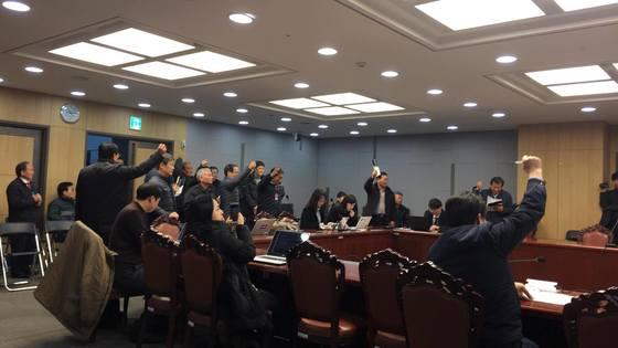 20일 열린 모빌리티 관련 토론회는 택시업계 관계자들의 반대로 무산됐다. [사진 스타트업얼라이언스]