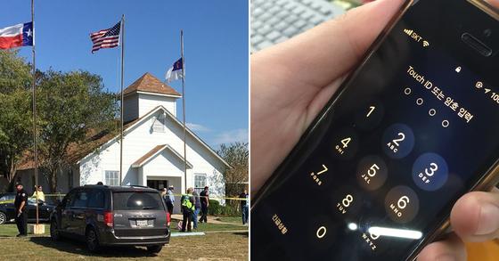 총격사건이 벌어진 텍사스주 남부 작은 마을의 교회와 애플의 '아이폰' [중앙포토]