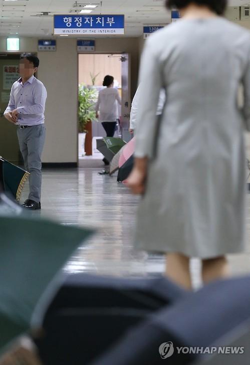정부가 고위 공무원과 공공기관 임원 중 여성의 비율을 확대하기 위한 5개년 계획을 발표했다.[연합뉴스]