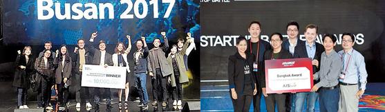 2017년 K-스타트업 그랜드 챌린지에 선정된 팀들은 Bounce Busan 2017(왼쪽), ASIA BEAT SEOUL 2017 등 국내외 스타트업 경진대회 및 포럼에 참가해 1등을 수상하고 후속 투자 등의 성과를 거두며 비즈니스 아이템에 대한 다양성 및 높은 수준을 인정받았다. [사진 중소벤처기업부·정보통신산업진흥원]