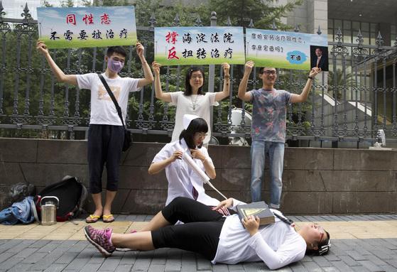 지난 2014년 국제인권감시기구가 중국에서 성소수자에 대한 전기 충격 치료 등을 멈추라며 캠페인을 벌이고 있는 모습. [AP=연합뉴스]