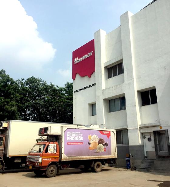 롯데제과가 23일 인수한다고 밝힌 인도 아이스크림 제조, 판매 업체 하브모어. [사진 롯데제과]