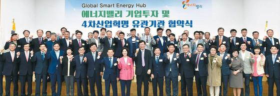 한국전력이 지난 9월 12일 나주 본사에서 개최한 광주광역시, 전라남도, 나주시, 한전KDN 및 크로스지커뮤티케이션 등 38개의 기업과 에너지밸리 투자유치 협약식 행사 모습. [사진 한국전력]