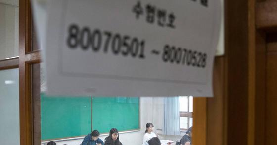 수능 시험실 자료사진. 송봉근 기자