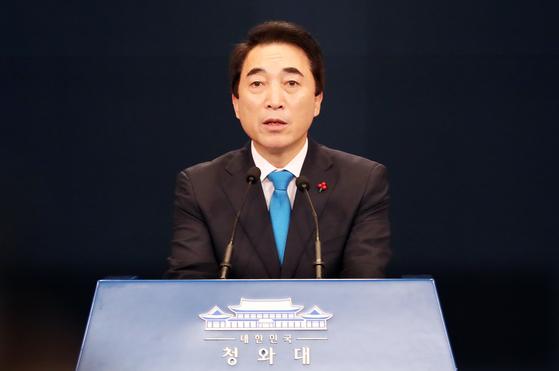 박수현 청와대 대변인. [청와대사진기자단]