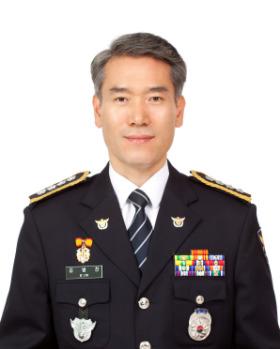 김병찬 서울 용산경찰서장. [사진 용산경찰서 홈페이지]