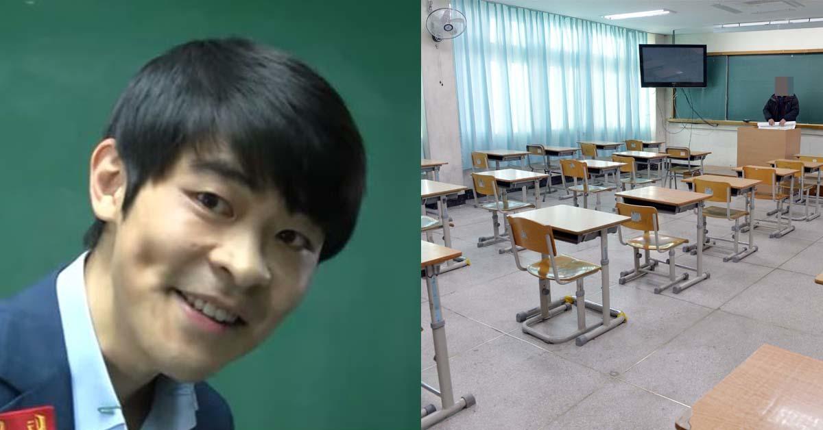 강성태 공신닷컴 대표(좌). (기사내용과 교실 사진은 관계 없음) [중앙포토]