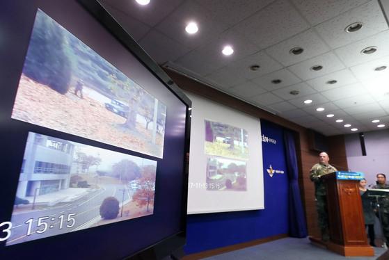유엔군 사령부 채드 캐럴 대령이 22일 서울 용산구 국방부 브리핑룸에서 지난 13일 판문점 을 넘어 귀순한 북한 병사를 향해 총을 쏘는 북한군 모습이 담긴 CCTV 영상을 공개하고 있다. [신인섭 기자]