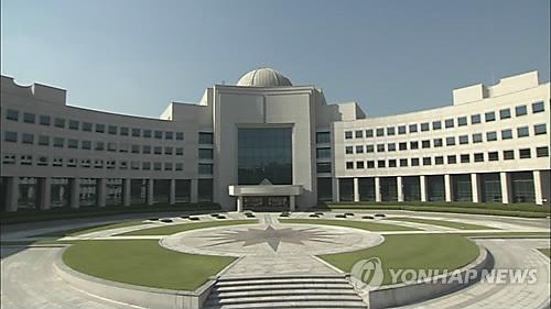 국정원 자료사진. [연합뉴스]