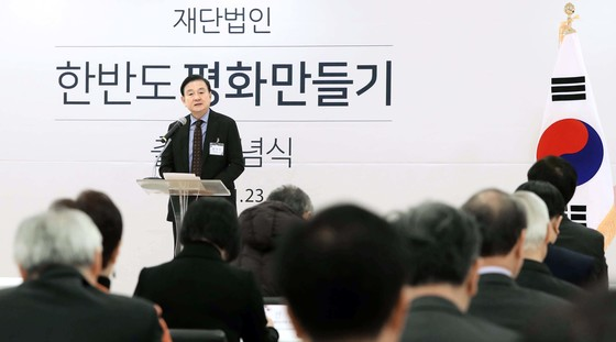 홍석현 재단법인 한반도평화만들기 이사장이 23일 서울 중구 월드컬처오픈(WCO) 코리아에서 열린 재단 창립 기념 학술회의에서 '평화가 먼저'라는 내용으로 기조연설을 하고 있다. [박종근 기자]