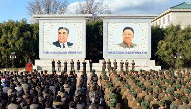 북한 노동신문은 지난 23일 연평도 포격 도발 7주년을 기념하는 행사를 열고 당시 전투에서 승리했다 주장했다고 24일 보도했다. [사진 노동신문]