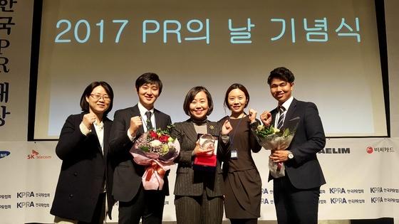 사내커뮤니케이션부분 최우수상을 수상한 베티카 주식회사