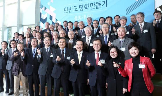 재단법인 한반도평화만들기(이사장 홍석현 중앙미디어네트워크 회장·앞줄 오른쪽 다섯 번째)가 23일 월드컬처오픈(WCO)에서 공식 출범했다. 한반도포럼을 모체로 설립된 재단은 이날 출범기념 학술회의를 열고, 북한의 비핵화 방안과 한반도에서 평화를 만들기 위한 방안 등을 논의했다. 참석자들이 학술회의에 앞서 손가락으로 하트를 그리고 있다. 앞줄 오른쪽부터 한비야 세계 시민학교 교장, 전순옥 더불어민주당 소상공인특별위원장, 원혜영 민주당 의원, 정세균 국회의장, 홍석현 이사장, 조명균 통일부 장관, 정종욱 전 통일준비위원회 부위원장, 백영철 건국대 명예교수, 정덕구 니어재단 이사장, 하영선 서울대 명예교수. [박종근 기자]