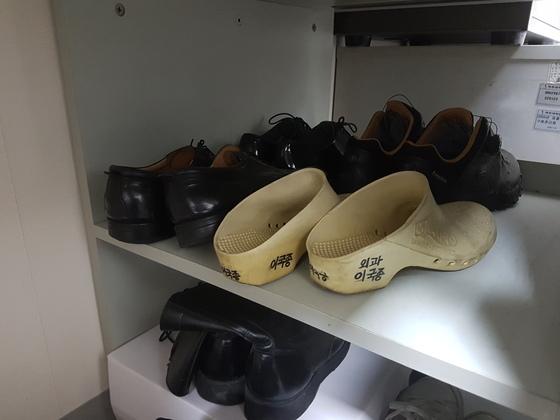 테이블 밑 신발장에 놓인 수술 신발에 '외과 이국종'이라는 글자가 크게 적혀 있다. 신성식 기자