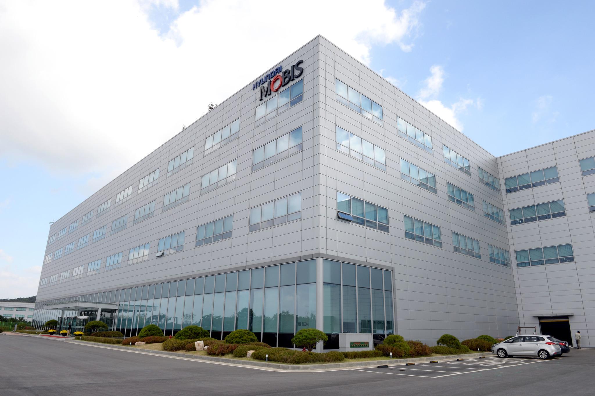 경기도 용인시에 있는 현대모비스 기술연구소 전장연구동 전경.[사진=현대모비스]
