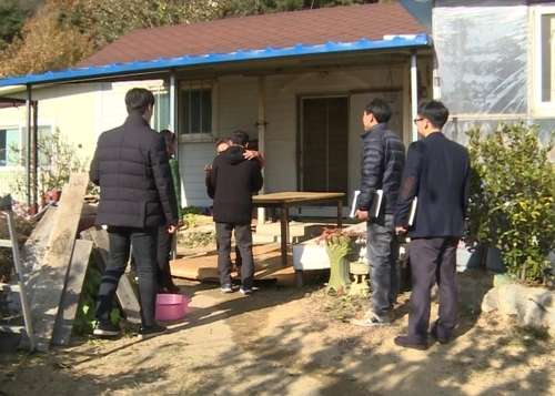 [사진 경북경찰청 제공=연합뉴스]