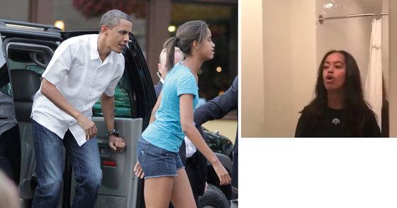 2011년 6월 버락 오바마 미국 전 대통령과 큰 딸 말리아가 워싱턴의 한 아이스크림 가게로 향하고 있다. 오른쪽은 최근 유출된 말리아의 흡연 동영상. [중앙포토]
