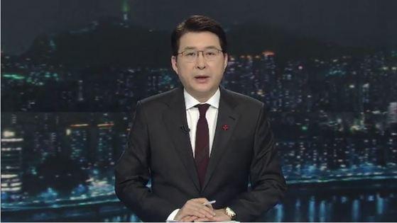 [SBS 8시뉴스 화면 캡처]