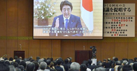 일본 헌법기념일인 2016년 5월 3일 도쿄 지요다(千代田)구에서 개헌파 집회가 열린 가운데 아베 신조 총리의 영상 메시지가 상영되고 있다. [연합뉴스]