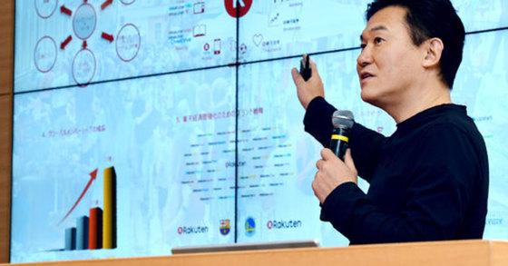 히로시 미키타니 라쿠텐 CEO[사진 일본경제신문]