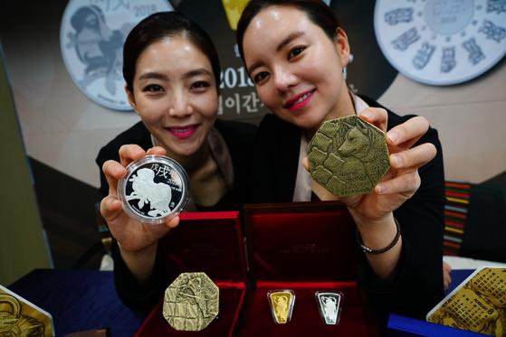2018년 12간지 기념 메달