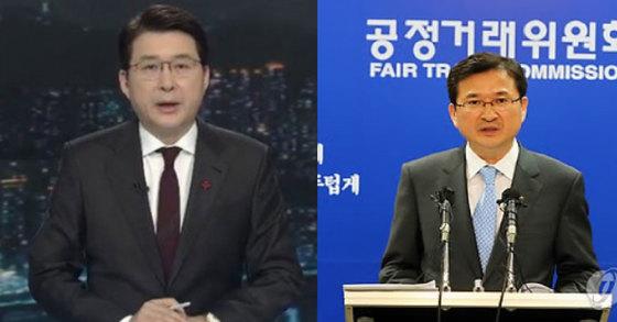 SBS에서 TV조선으로 이적한 신동욱(왼쪽) 앵커와 신동권 공정거래위원회 사무처장[연합뉴스]