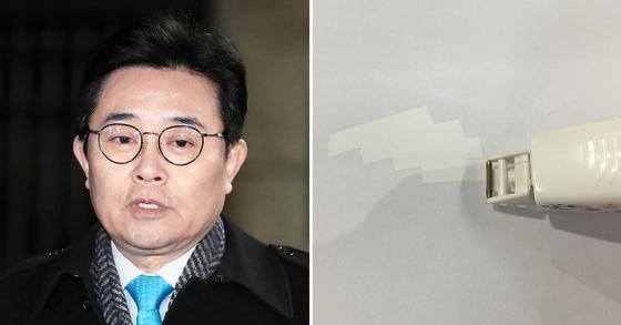 전병헌 전 청와대 정무수석비서관. [연합뉴스]