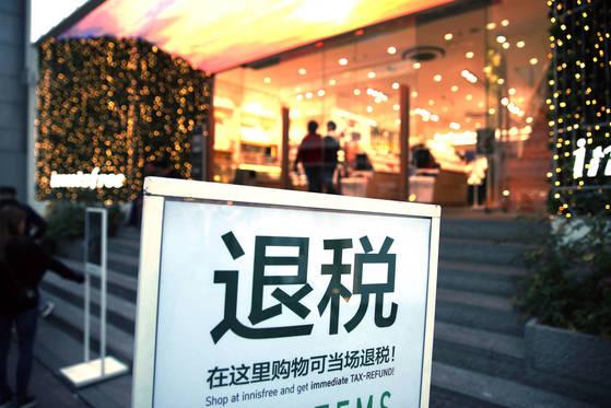 '유커'(遊客)로 불리는 중국인 단체 관광객이 돌아오기를 기대하는 서울 명동 매장들은 휴일인 12일 저마다 문 앞에 중국어로 안내하는 간판을 준비하는 등 한껏 기대를 하고 있다. [연합뉴스]