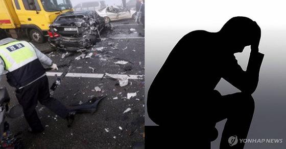 2015년 2월 인천대교에서 100대 추돌사고가 일어나자 경찰이 상황을 수습하고 있다. 사진은 기사와 관계 없음[연합뉴스]