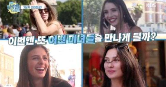 [사진 한국양성평등교육진흥원]