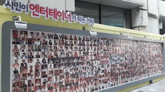 kbs1 프로그램인 '전국노래자랑'에 출연한 부산 시민들의 얼굴이 새겨진 벽화로 '엔터테이너 거리'에 설치돼 있다. 이은지 기자
