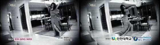 별에서 온 그대에서 주방용품을 들고 춤을 추는 전지현. [사진 SBS 방송화면]