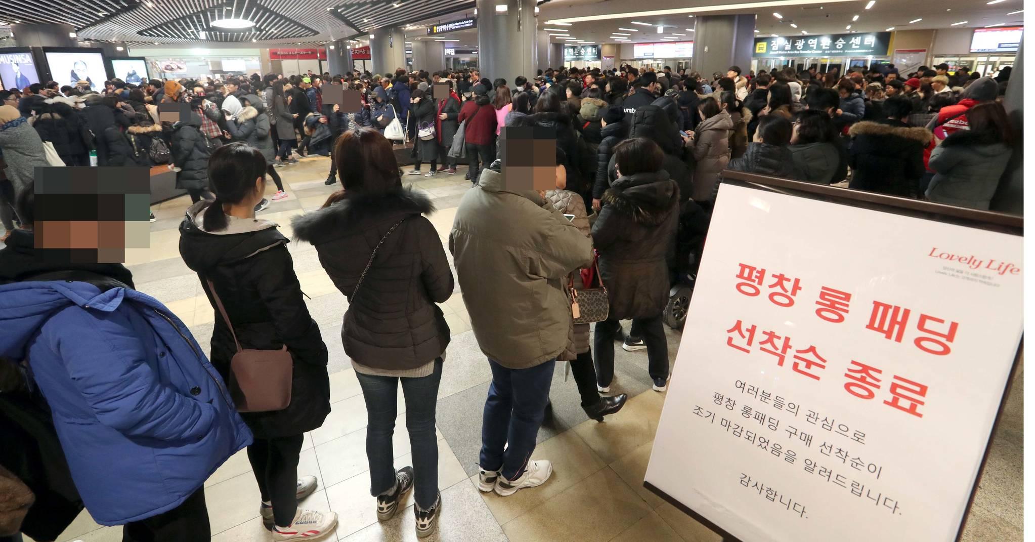 평창패딩을 구입하려는 시민들이 서울 잠실 롯데에비뉴얼 입구에서 번호표를 받기 위해 길게 줄지어 서 있다. 박종근 기자