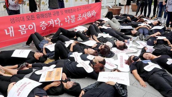 지난 9월 5일 정부서울청사 앞에서 기자회견을 가진 여성환경연대 등의 시민단체 활동가들이 생리대 유해성분 전수조사와 역학조사를 촉구하는 '내몸이증거다 나를조사하라'는 내용의 퍼포먼스를 하고 있다. 강정현 기자