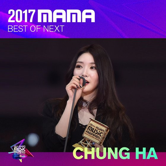 Chung Ha as 2017 MAMA's 'Best of Next.' Photo from Twitter @MnetMAMA