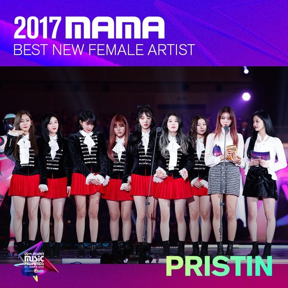 PRISTIN as 2017 MAMA's 'Best New Female Artist.' Photo from Twitter @MnetMAMA