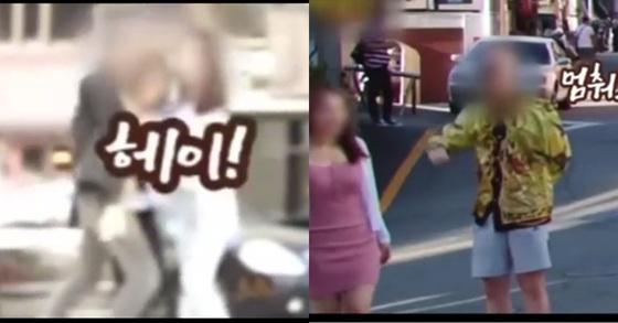 지나가는 여성을 붙잡고 말을 거는 일명 '헌팅 방송'의 한 장면. [사진 유튜브 영상 캡처]